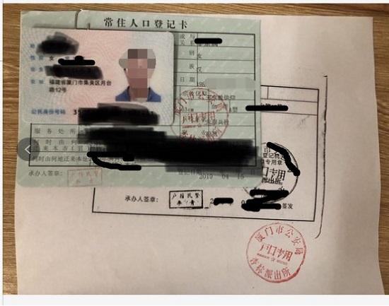 领取身份证、户口本(户口本有个别区只有户主页复印件、本人页可马上领取,身份证可以快递)