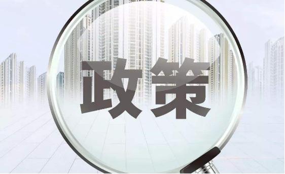 "厦门技能落户政策"""